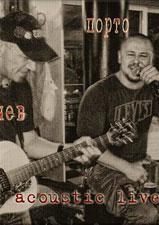 Ванката и Порт acoustic live в Хич-Хач блус бар
