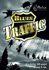 8-ми март с Блус Трафик и Roundabout в Melon Live Music Club в град Велико Търново.