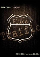 Блус Трафик в Русе - Blues Traffic в Max Club Ruse