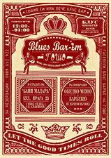 Блус Трафик в Blues Bar-ът на Гошо на 23.05.2014
